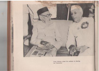 Meeting with Jawaharlal Nehru